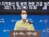 '확진자 지속 증가' 아산시, 사회적거리두기 '1.5+α' 격상