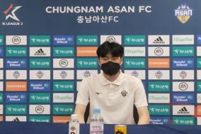 """'충남아산FC 수호신' 박한근 """"실점한 후 선배들이 잘 리드해줘 힘 받아"""""""