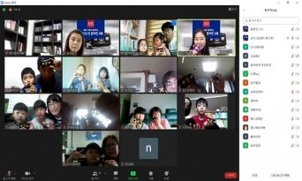 호서대, 가족과 함께하는 'AI코딩드론 온라인교육' 운영