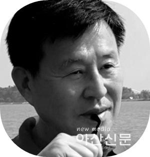 김규남박사.png