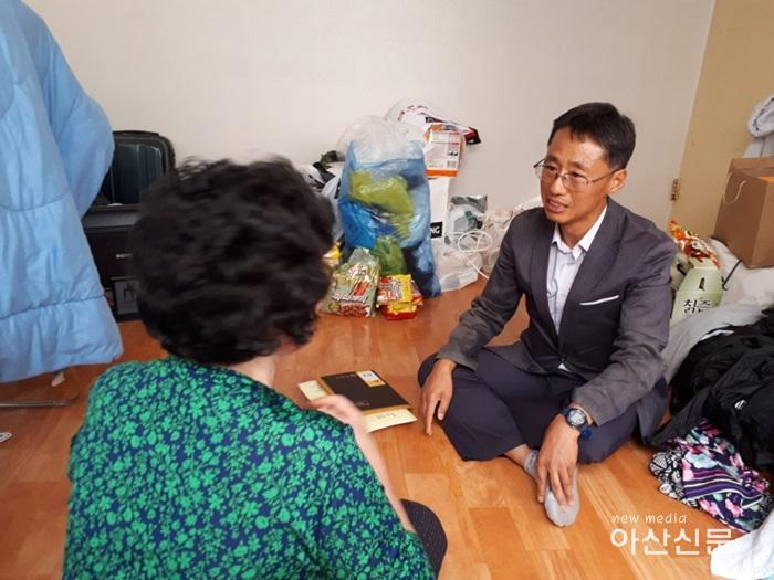 3. 사회복지과, 평생학습문화센터소장 방문상담.jpg