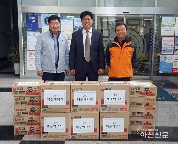 7. 해동에너지, 온양4동 저소득가정에 사랑의 후원물품 전달.jpg