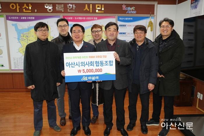 5. 아산시 의사회 협동조합, 후원금 전달.jpg