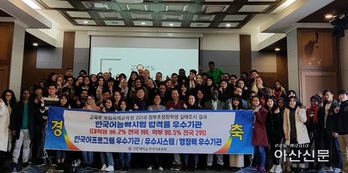 크기변환_사진 4. 선문대 한국어교육원 학생들 모습..jpg