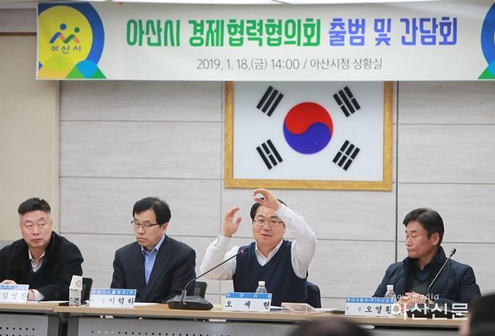 2.경제협력협의회(오세현 아산시장이 지역 기업인의 질문과 건의에 답변하고 있다-8506.jpg
