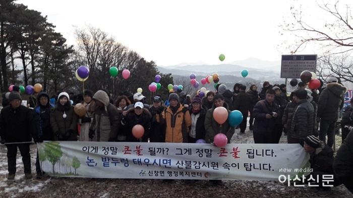 2. 신창면, 기해년 해맞이 행사 - 3번 사진.jpg