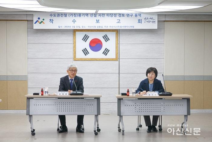 1.풍기역 타당성용역 착수보고회-0098.jpg