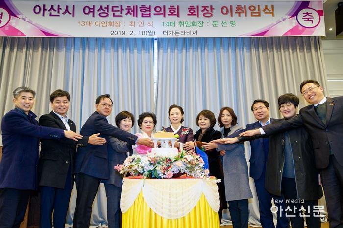9.여성단체협의회장 이취임식-7482-2.jpg