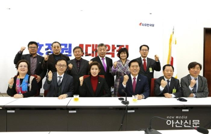 크기변환_나경원 자유한국당 원내대표 - 단체.jpg