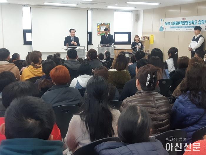 20190318 다문화 위탁형 대안학교 입학식1.jpg