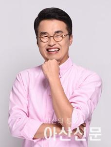 2019-5-1 [순천향대 보도사진]  최태성 역사강사.jpg