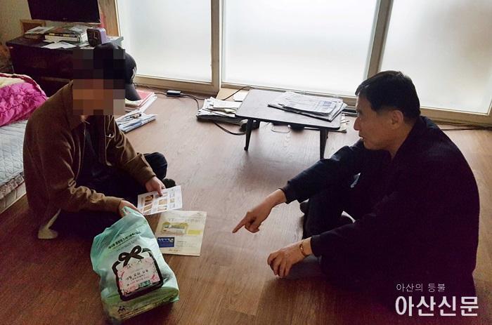 2.신창면맞춤형복지팀.jpg